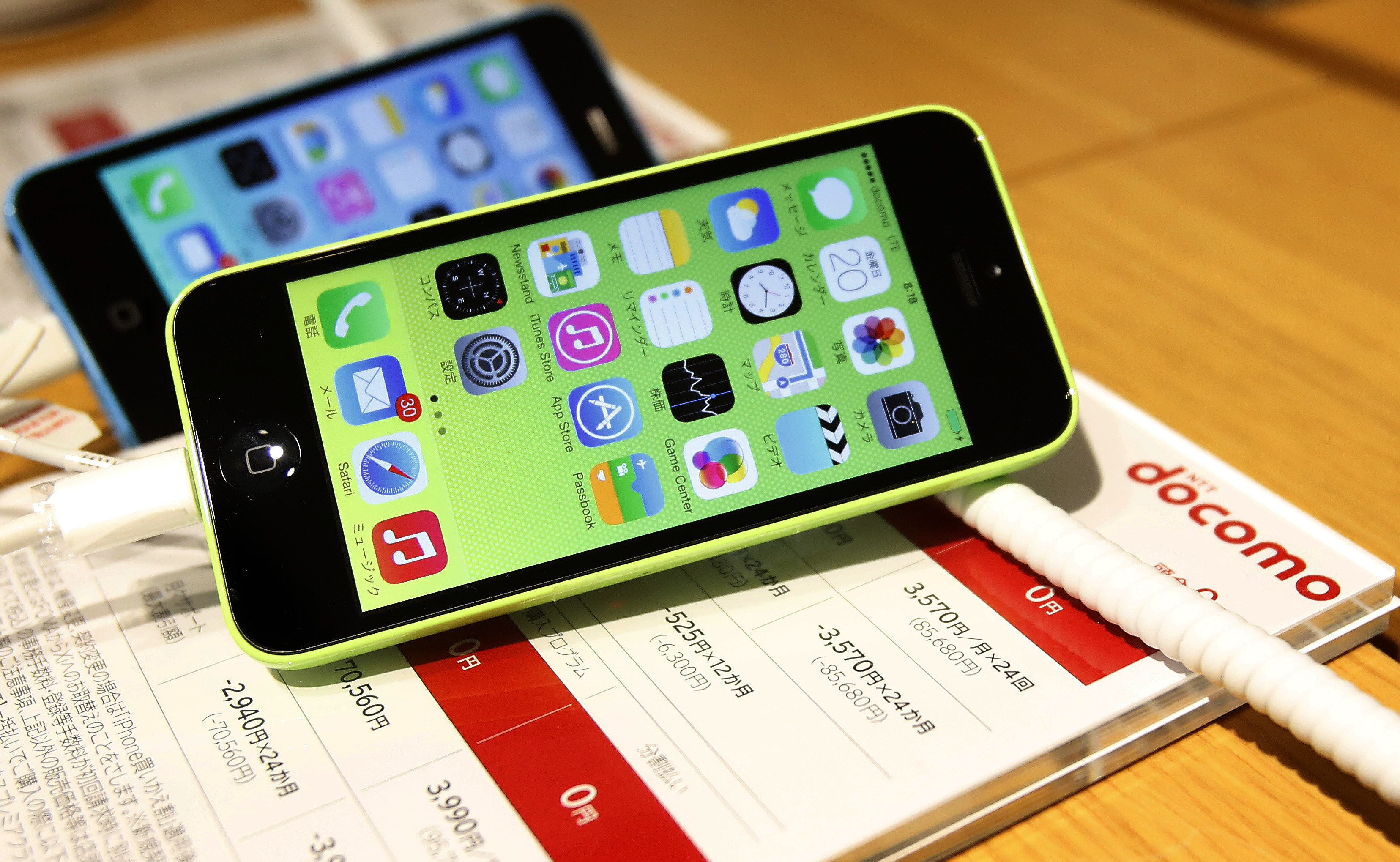 iphone 5c release ntt docomo why apple iphone 5s 5c release can t stop the 6840