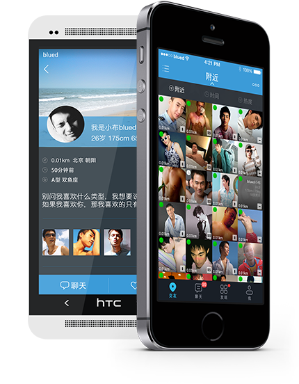 gay dating apps in china
