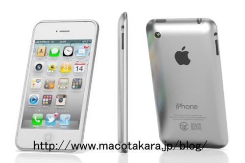 Will Apple iPhone 5 be lighter, thinner, faster but bigger?