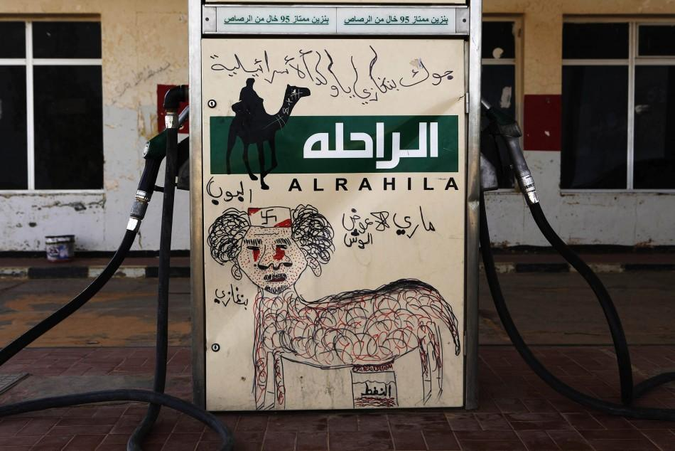 Libyan Street Art (7 of 10)