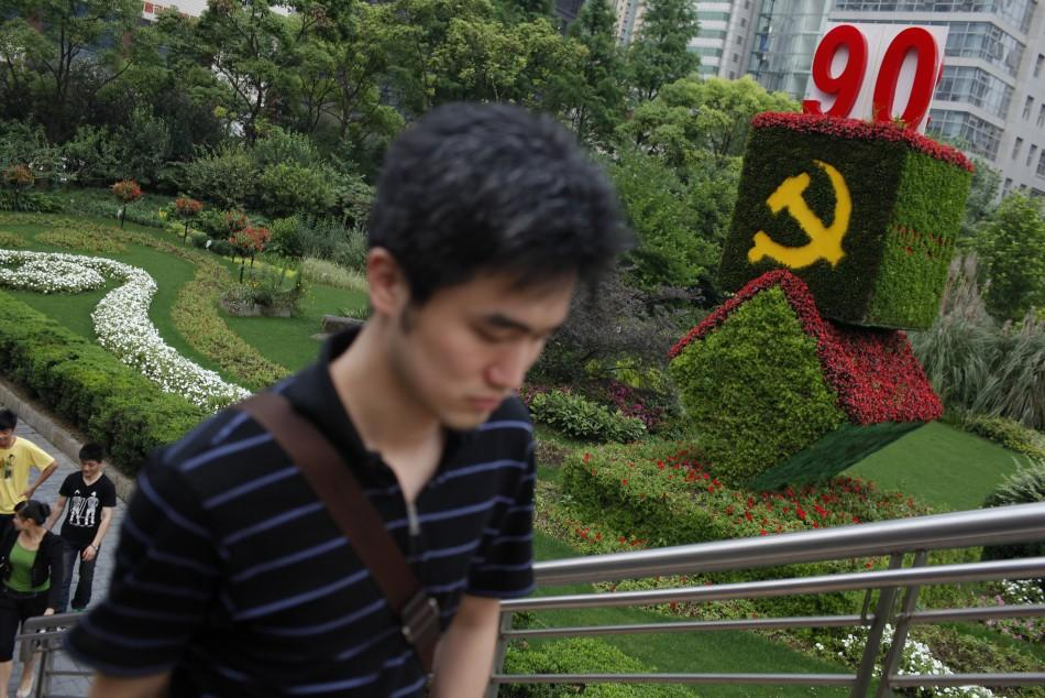 90th Anniversary of China's Communist Party (5 of 7)
