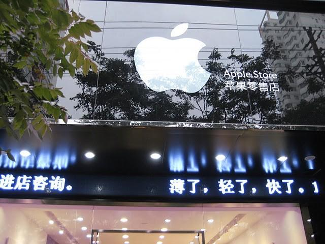A fake Apple store in Kuming, China.