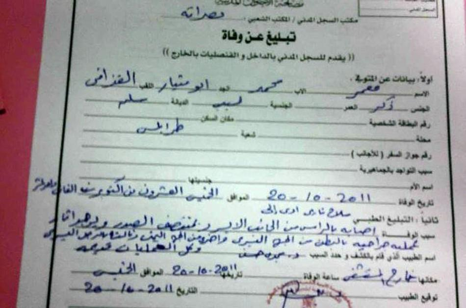 "The death certificate of Muammar Gaddafi is seen in Misrata October 21, 2011. The certificate reads, ""Civil Record Office Popular Office: Misrata, Informing of a Death, Name: Moammar, Father: Mohammed, Grandfather: Abu Mithyar, Surname: Gaddafi, Sex:"