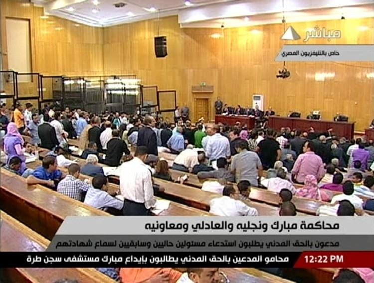 A view of the courtroom during the trial of former Egyptian President Hosni Mubarak at the Police Academy in Cairo in this still image taken from video