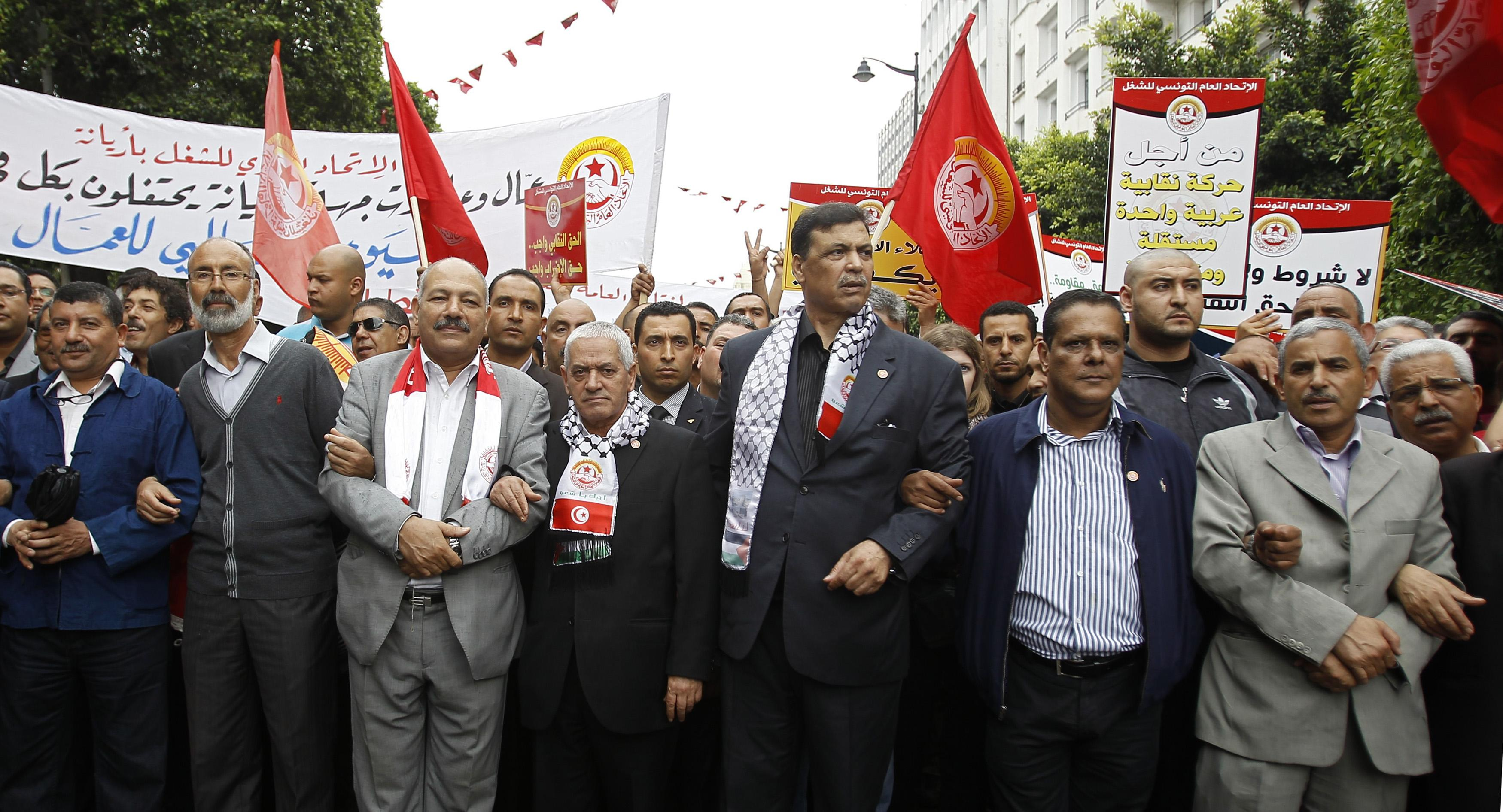May Day marches in Tunis