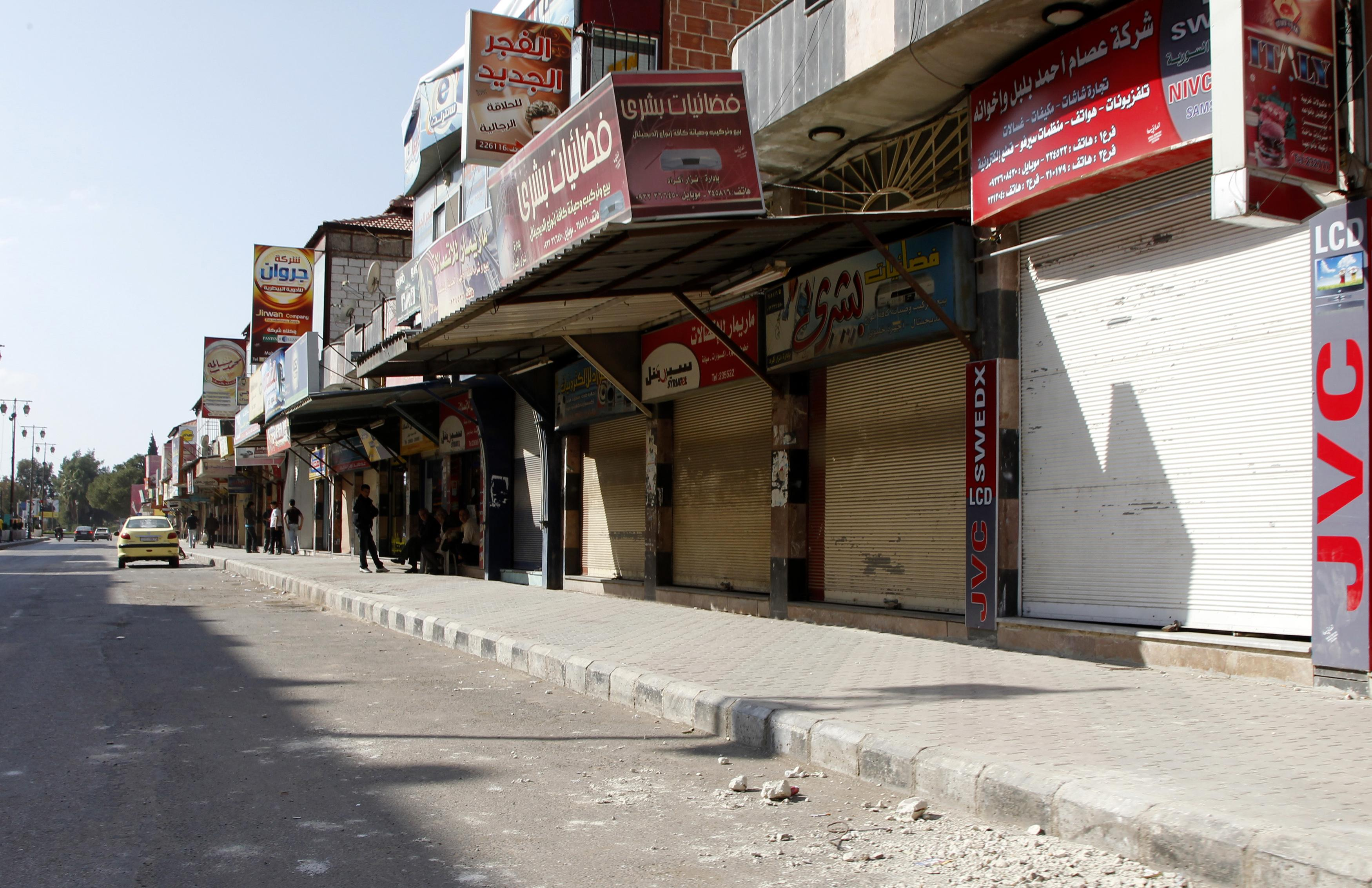 Syrian Businesses Closed