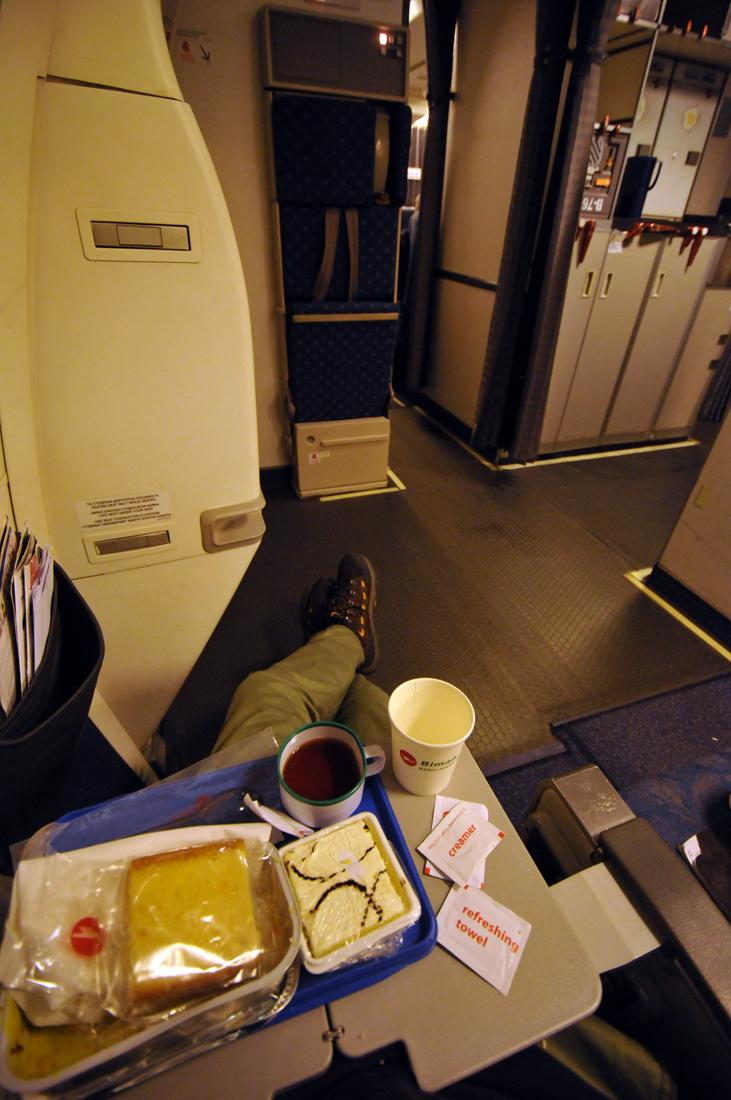 Aboard a Mongolian Airlines Boeing 767