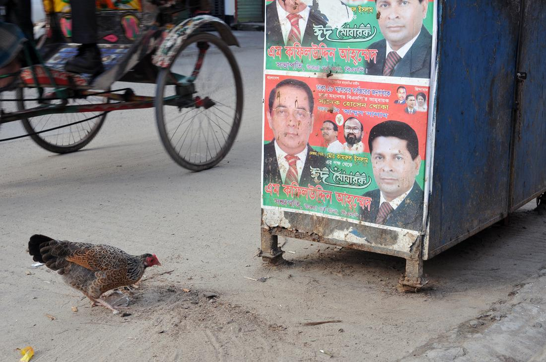 Electoral posters in Dhaka