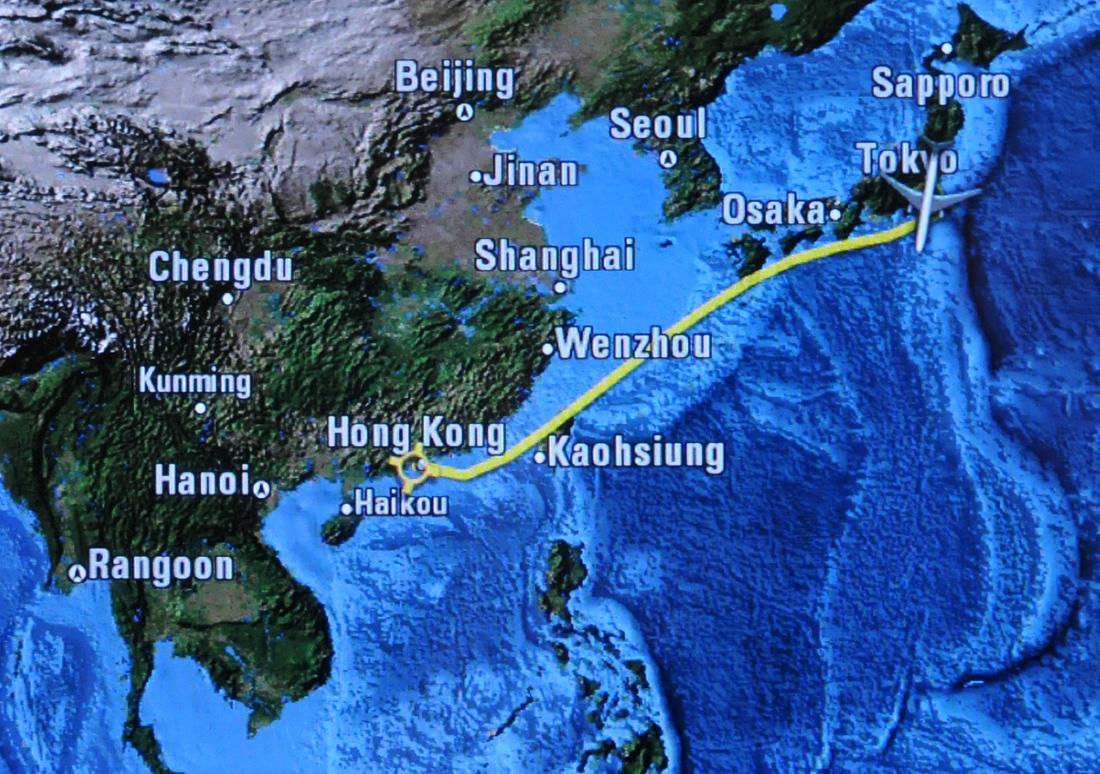 Cathay Pacific Inflight Map