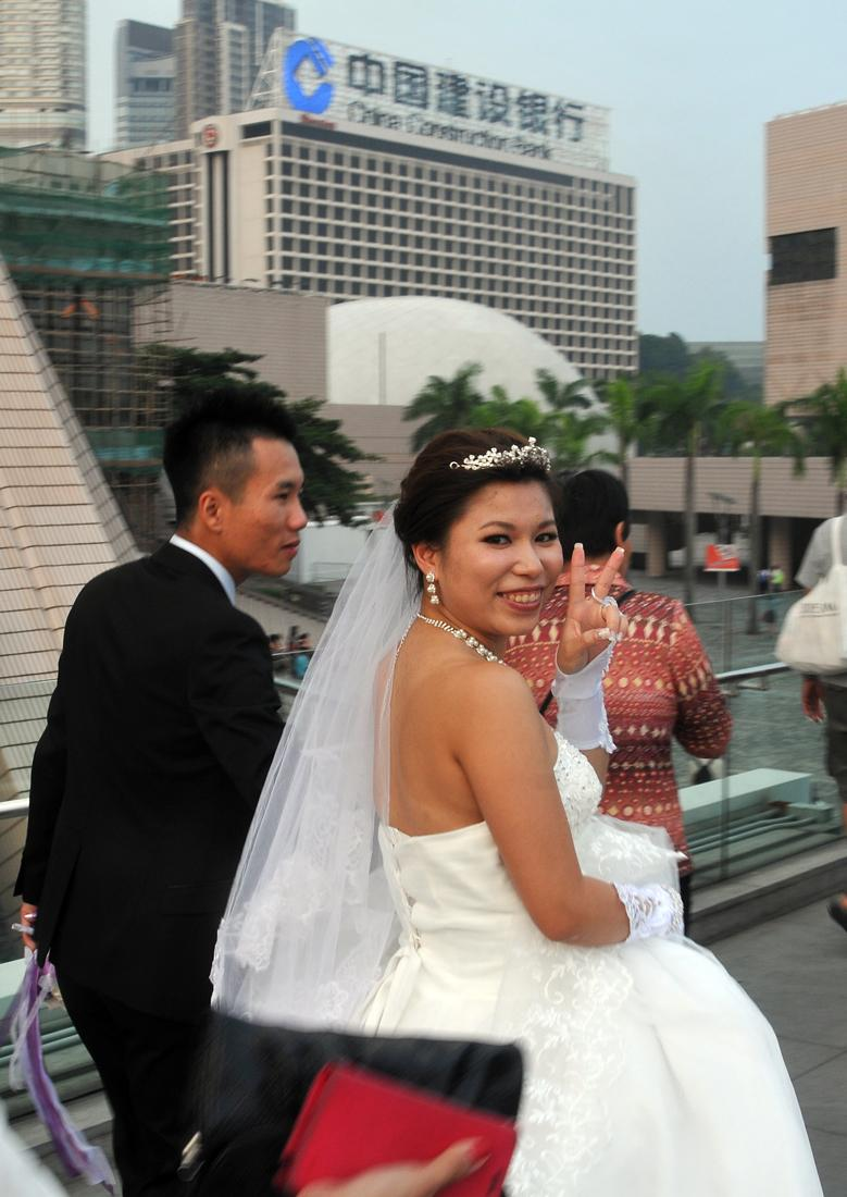 Hong Kong Bride