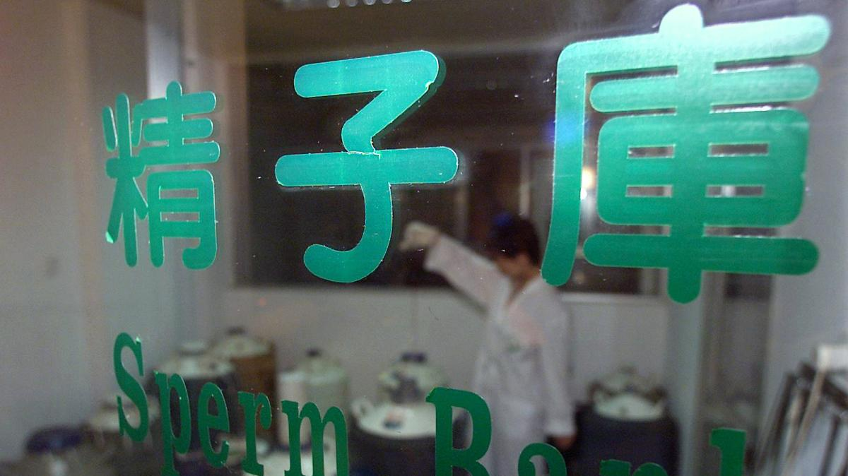 Sperm Bank China