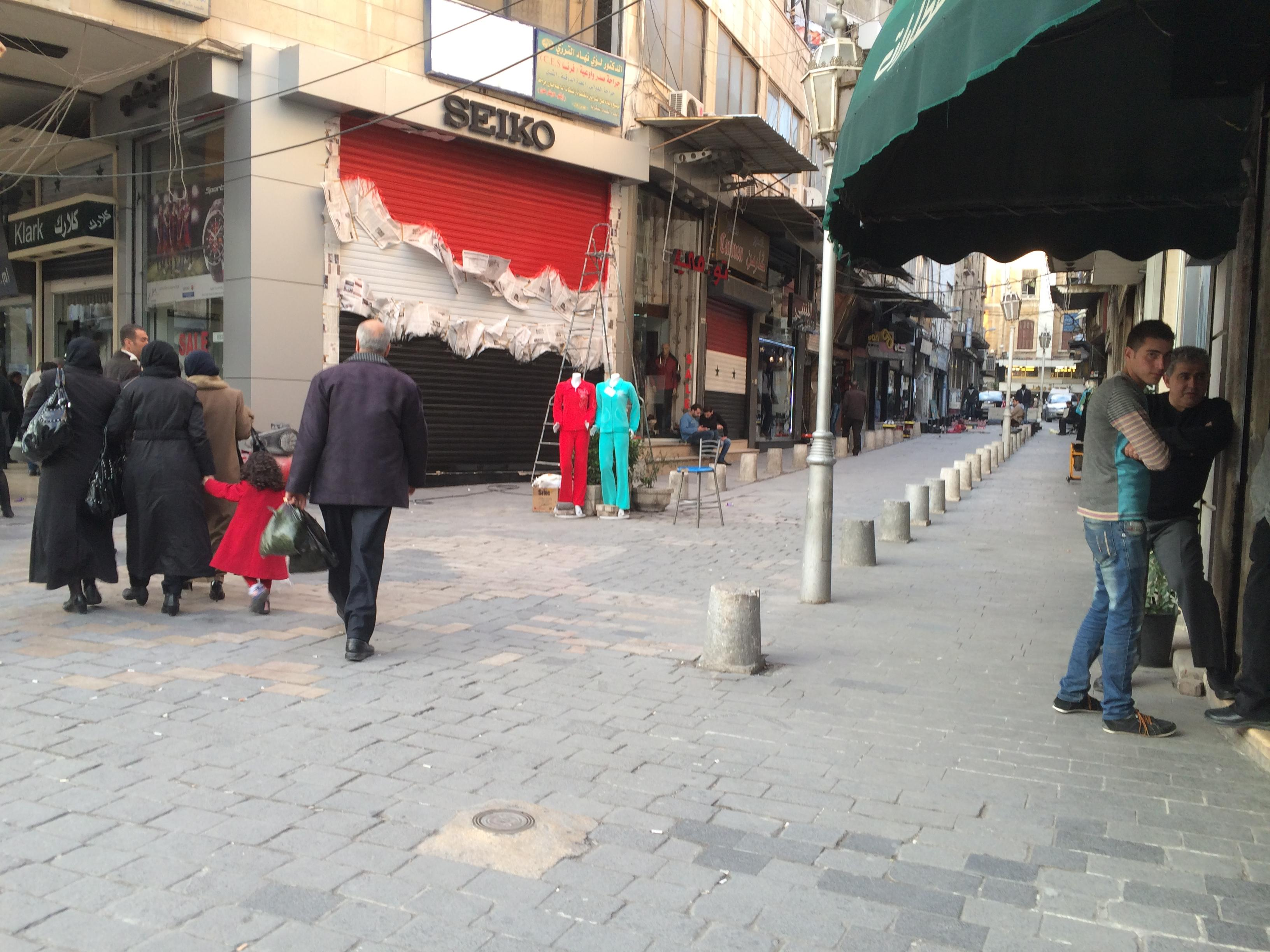 Damascus Shops