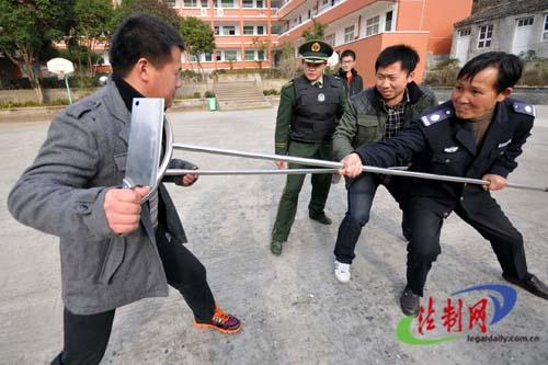 China Police attacker device