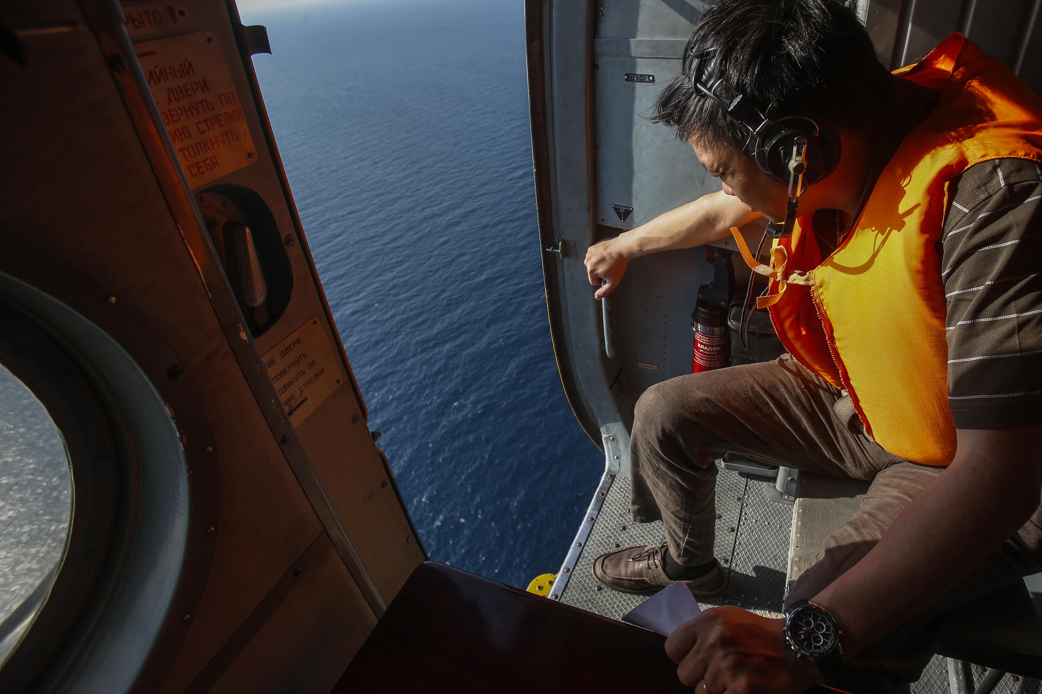 Malaysia Airlines MH370 Military Search