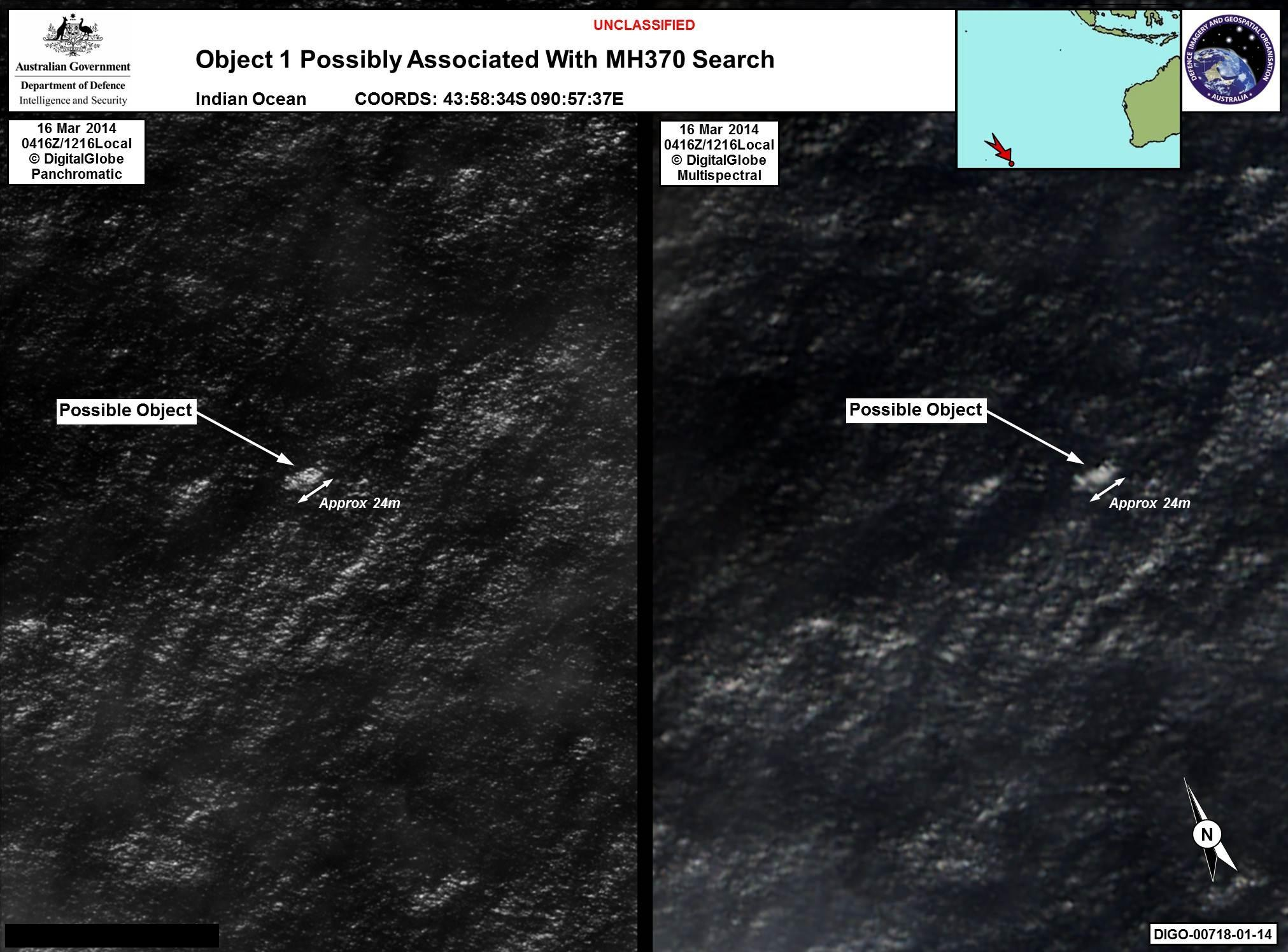 MH370 march 20 satellite