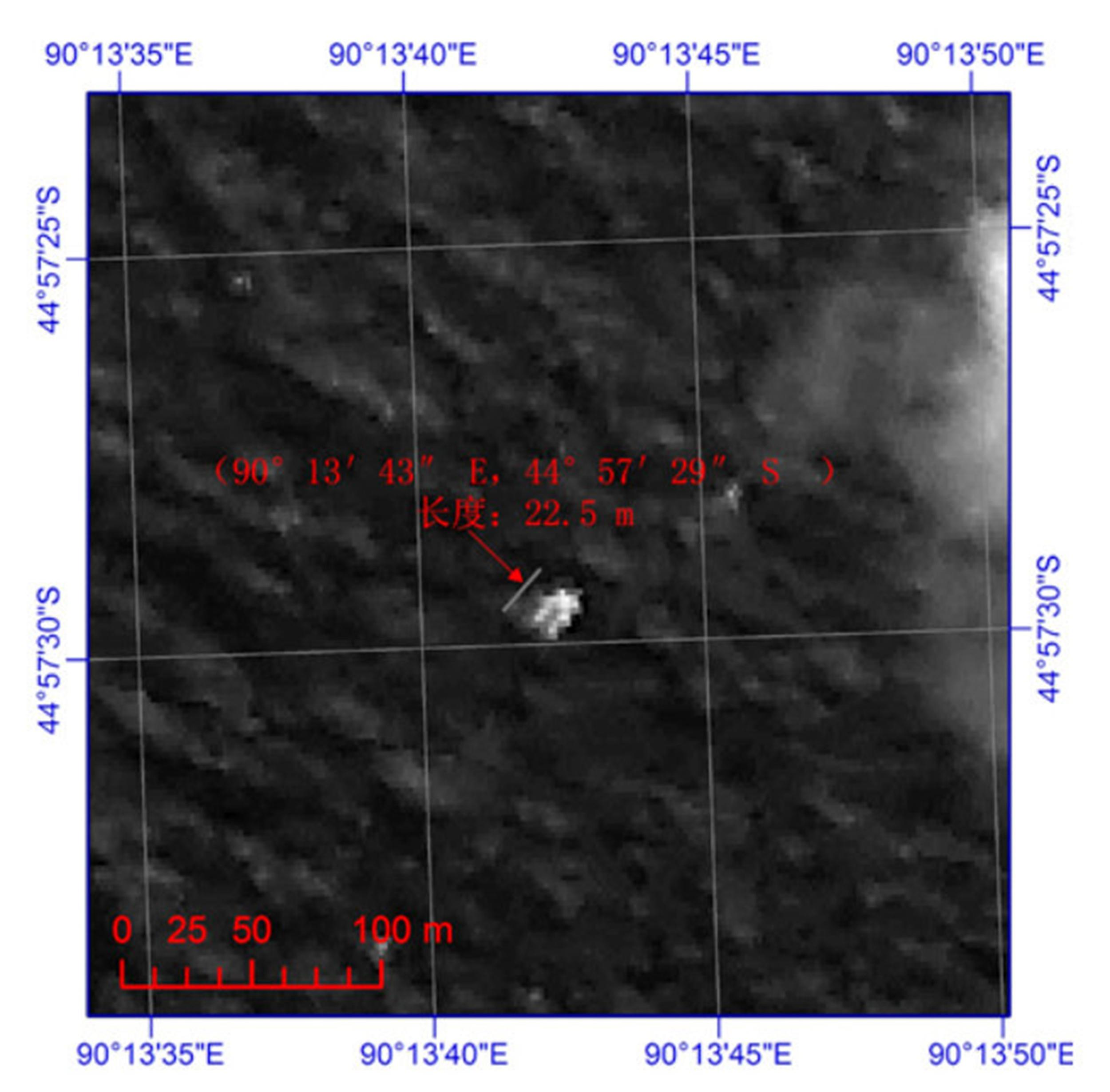 MH370 March 22 China Satellite