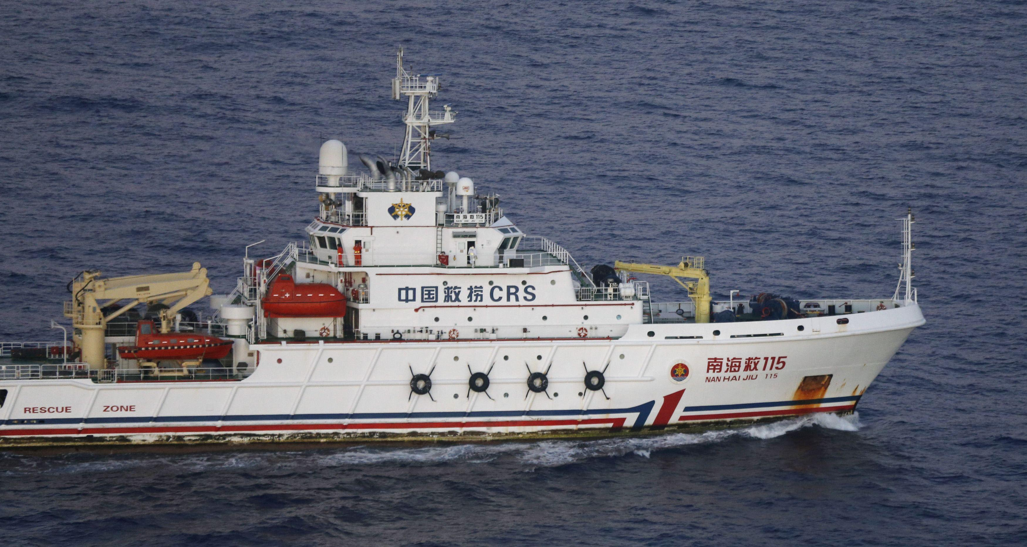 MH370 search Nan Hai Jiu Chinese Ship
