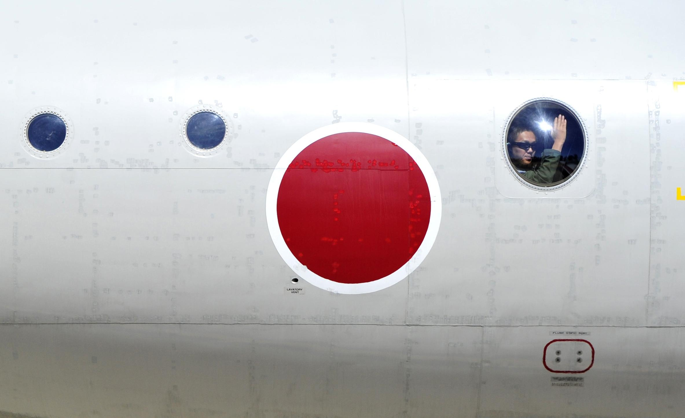 Flight MH370 - Japan