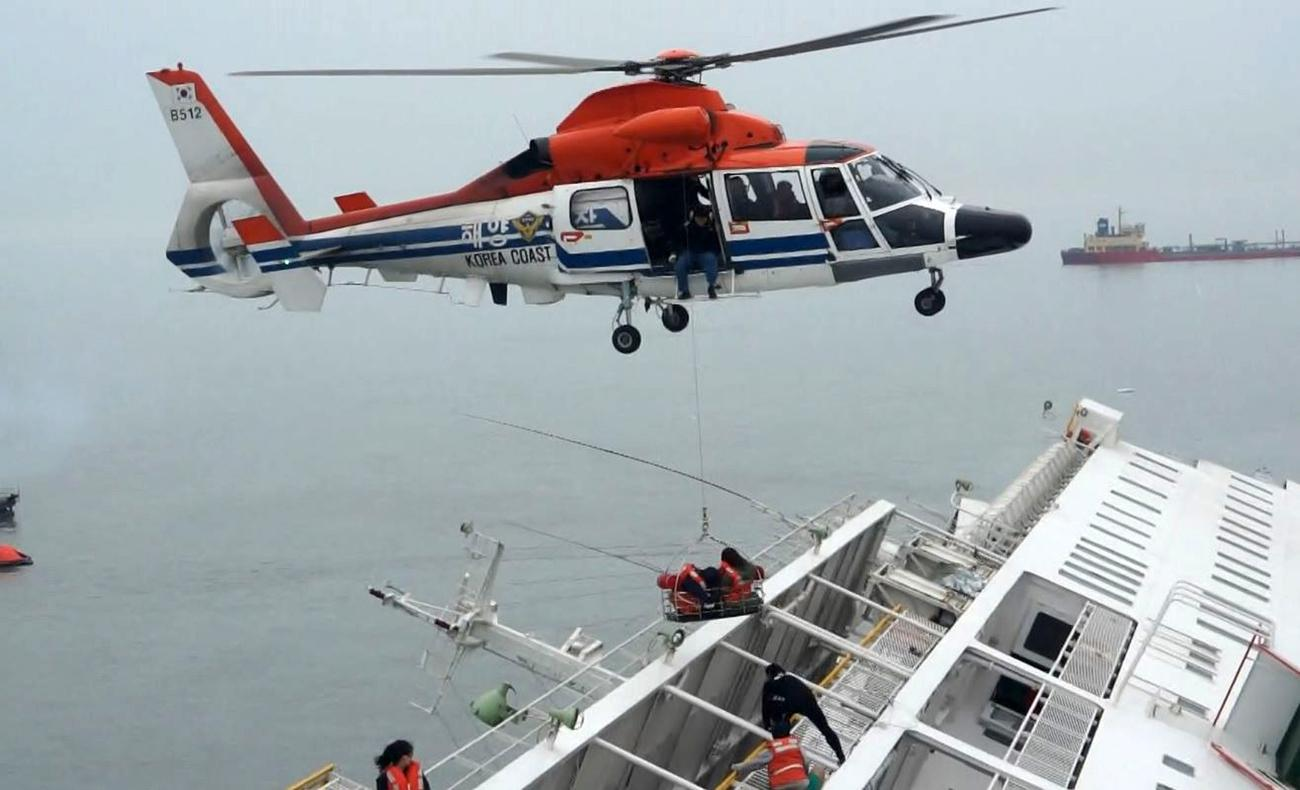 South Korea Ferry - Sewol Helicopter