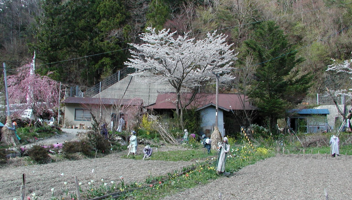 village of Nagoro