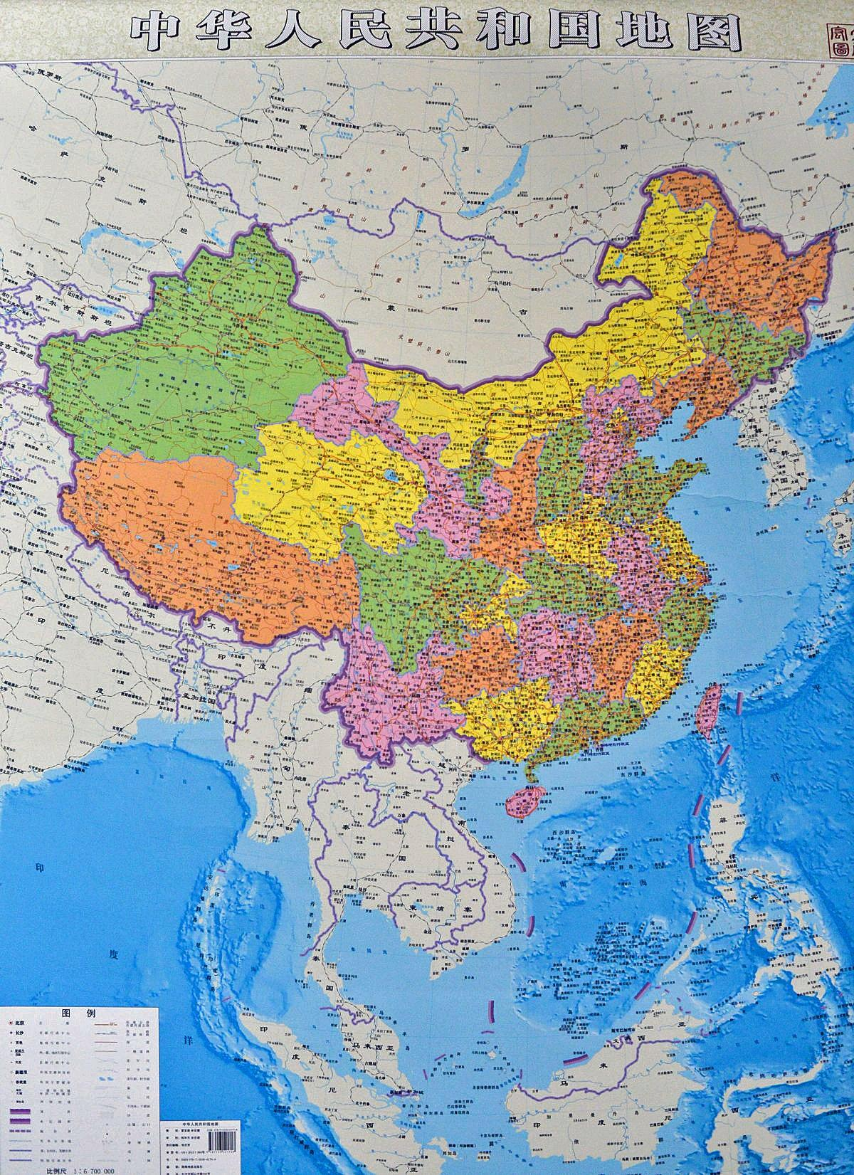 China vertical map