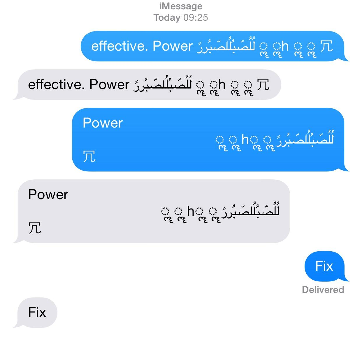 iMessage Bug Text