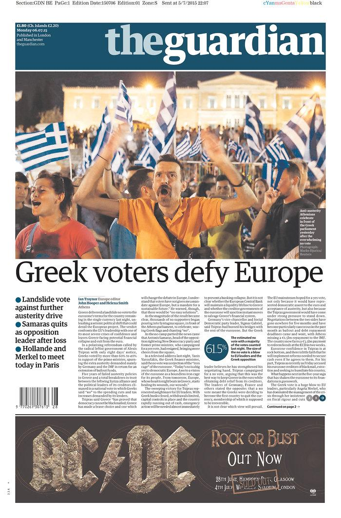 Daily Greek newspapers