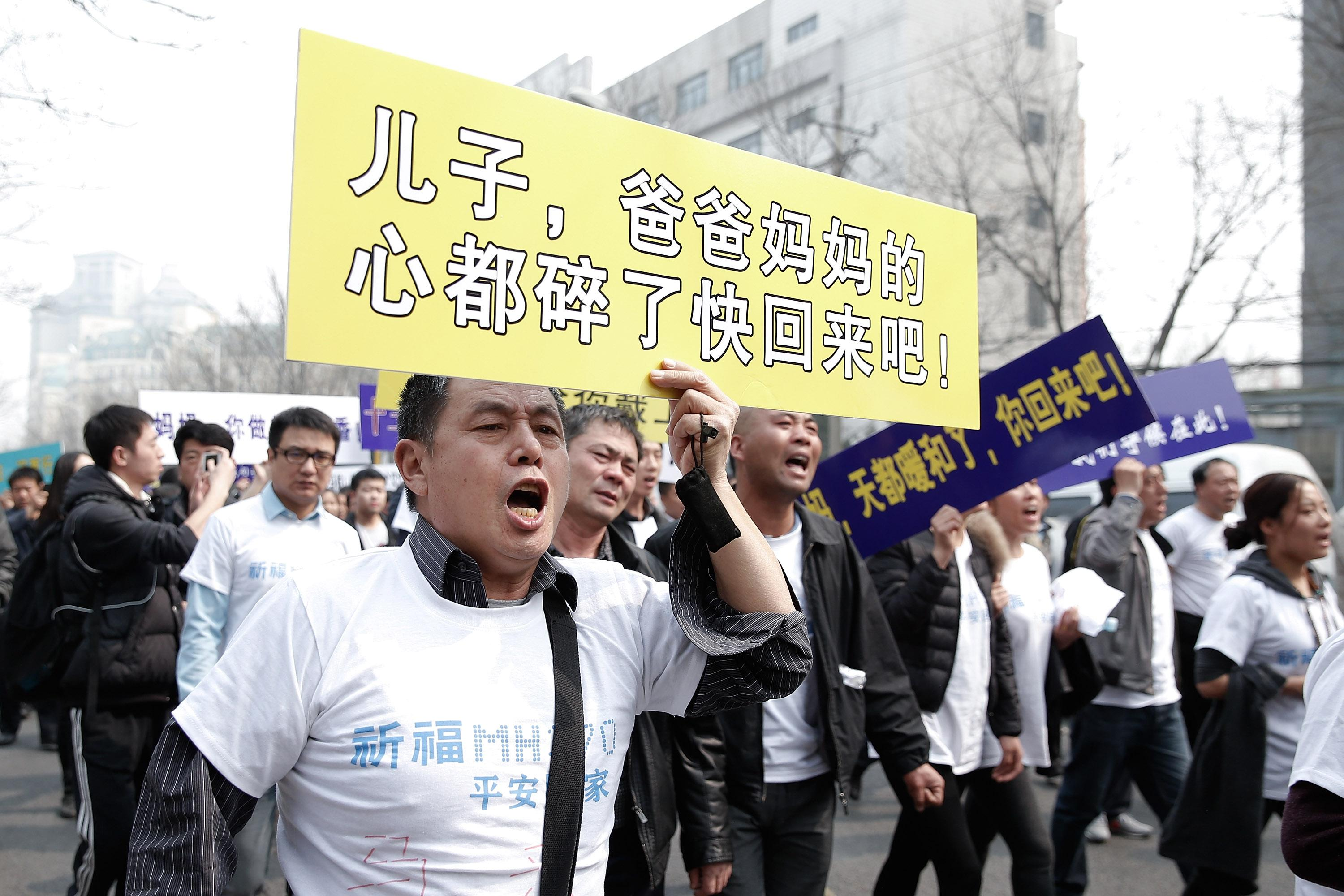 China MH370 protets