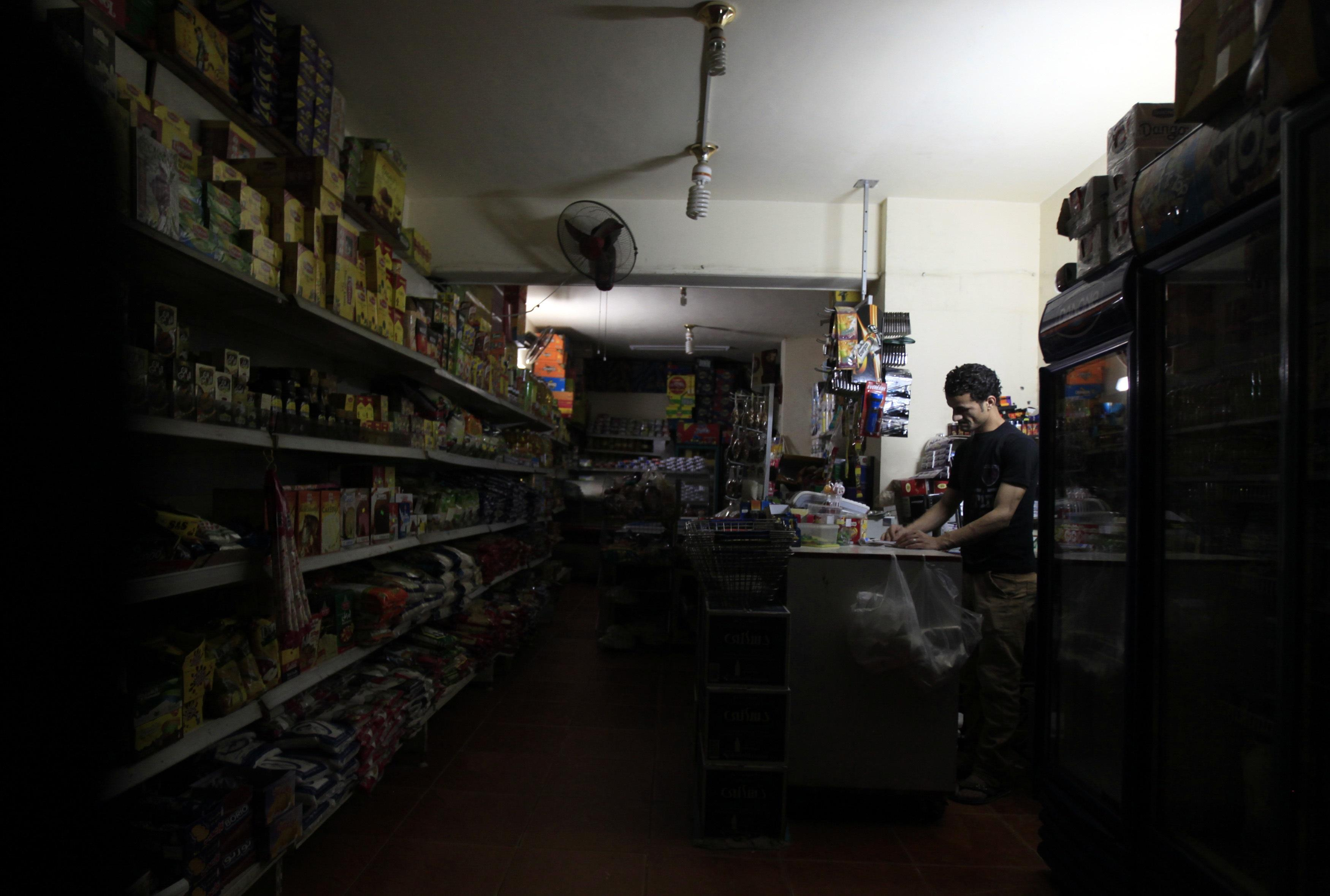 Egypt power outage
