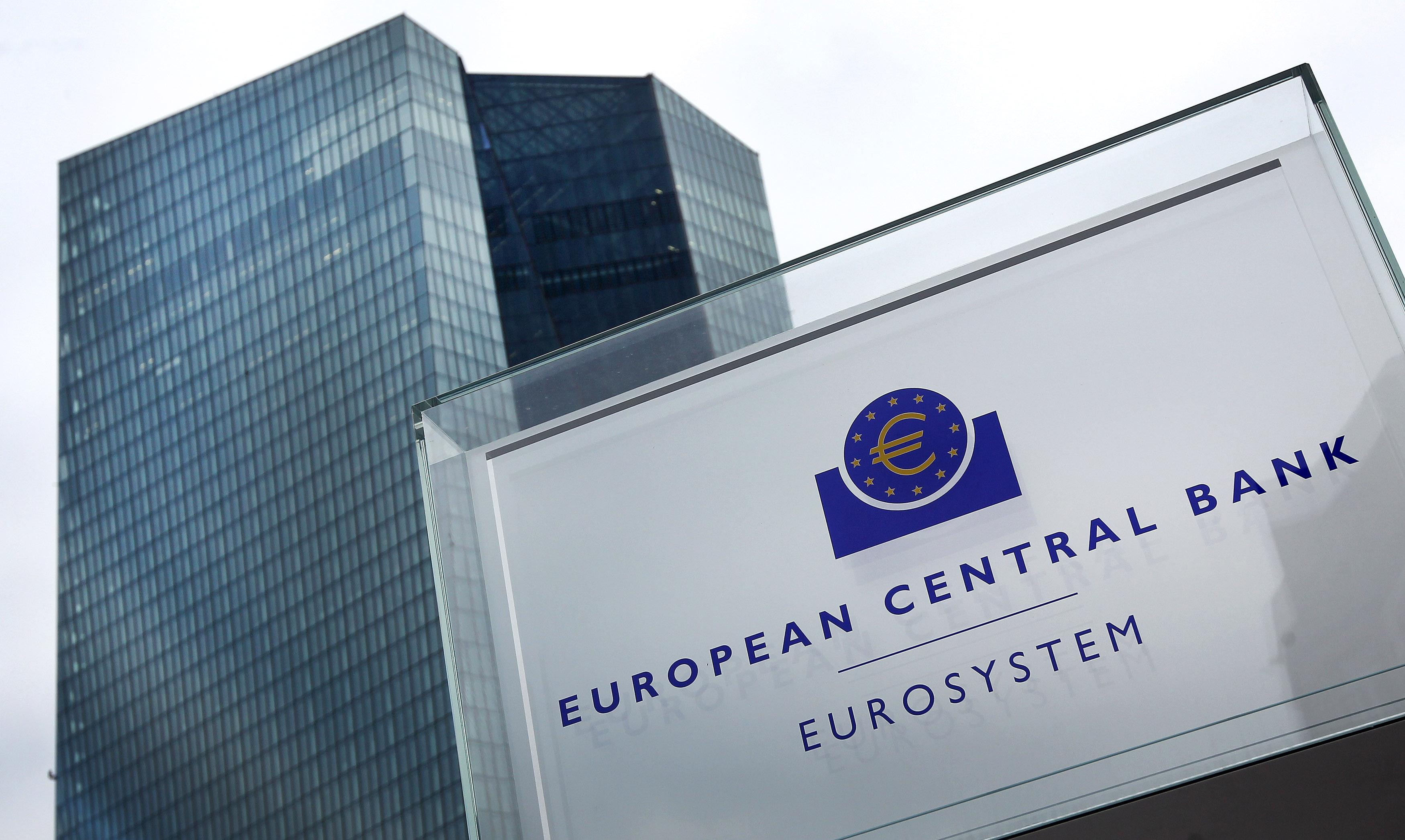 European Central Bank GettyImages-499737778
