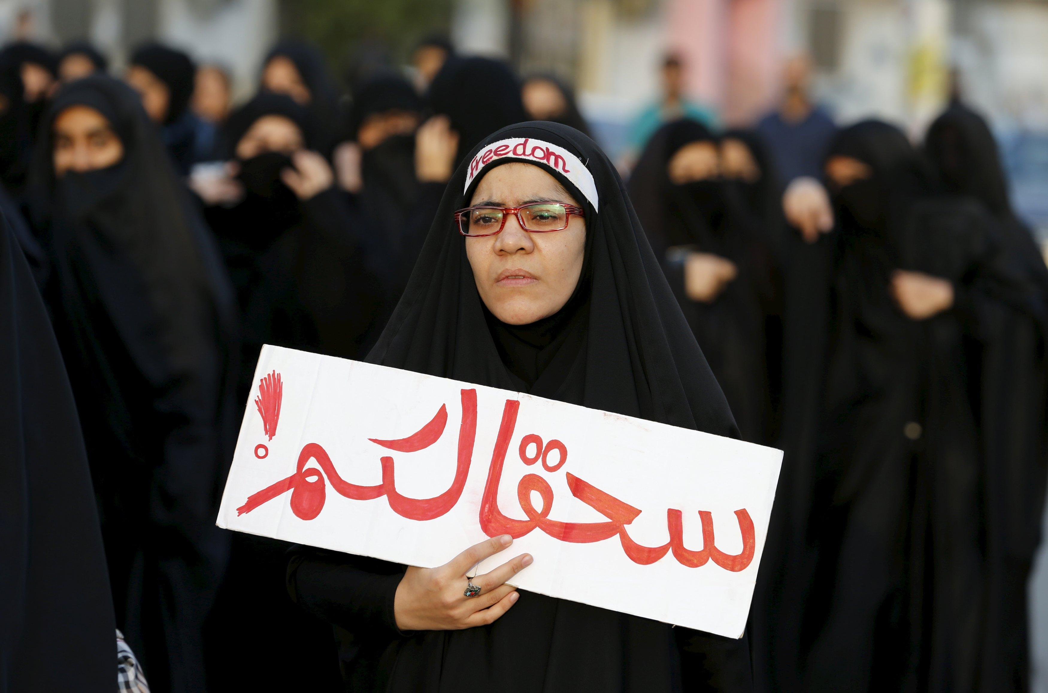 Protest of Saudi execution of Nimr