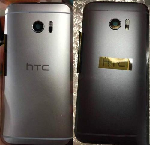 HTC One M10 - back