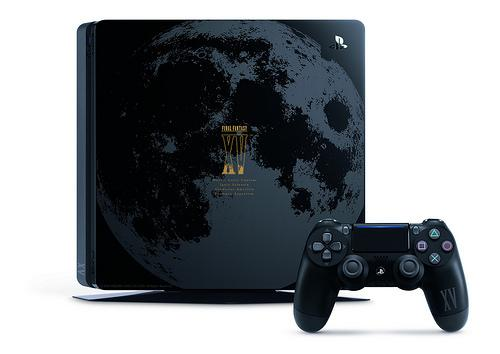 PS4 Slim Luna Edition