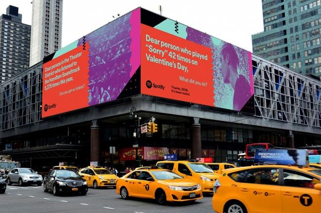 Spotify NYC Billboard