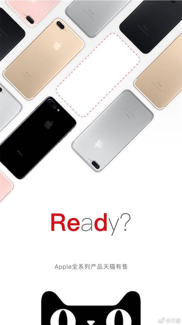Red iPhone teaser
