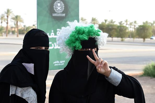 Saudi women National day