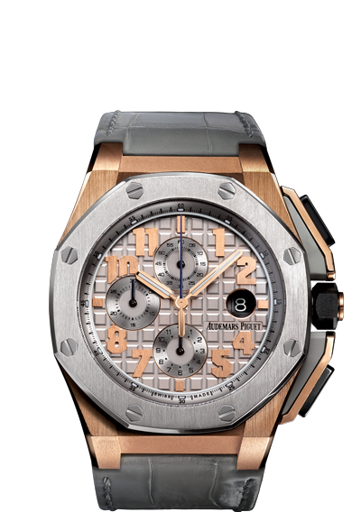 LeBron James, Audemars Piguet