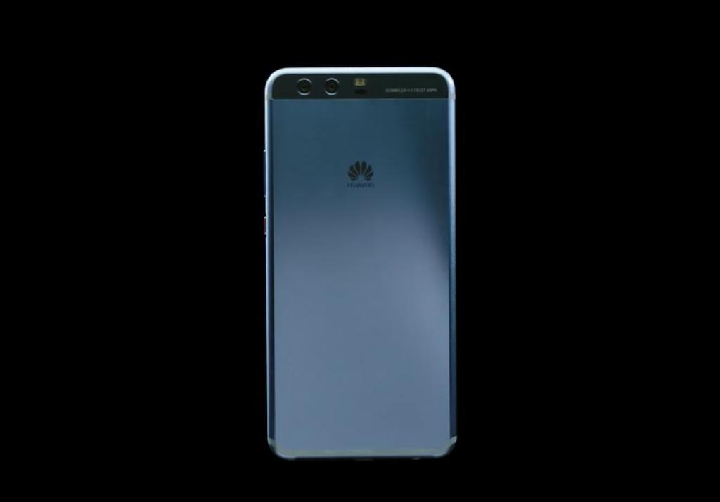 Huawei P11 Leak Shows Unique Trio-Camera Setup