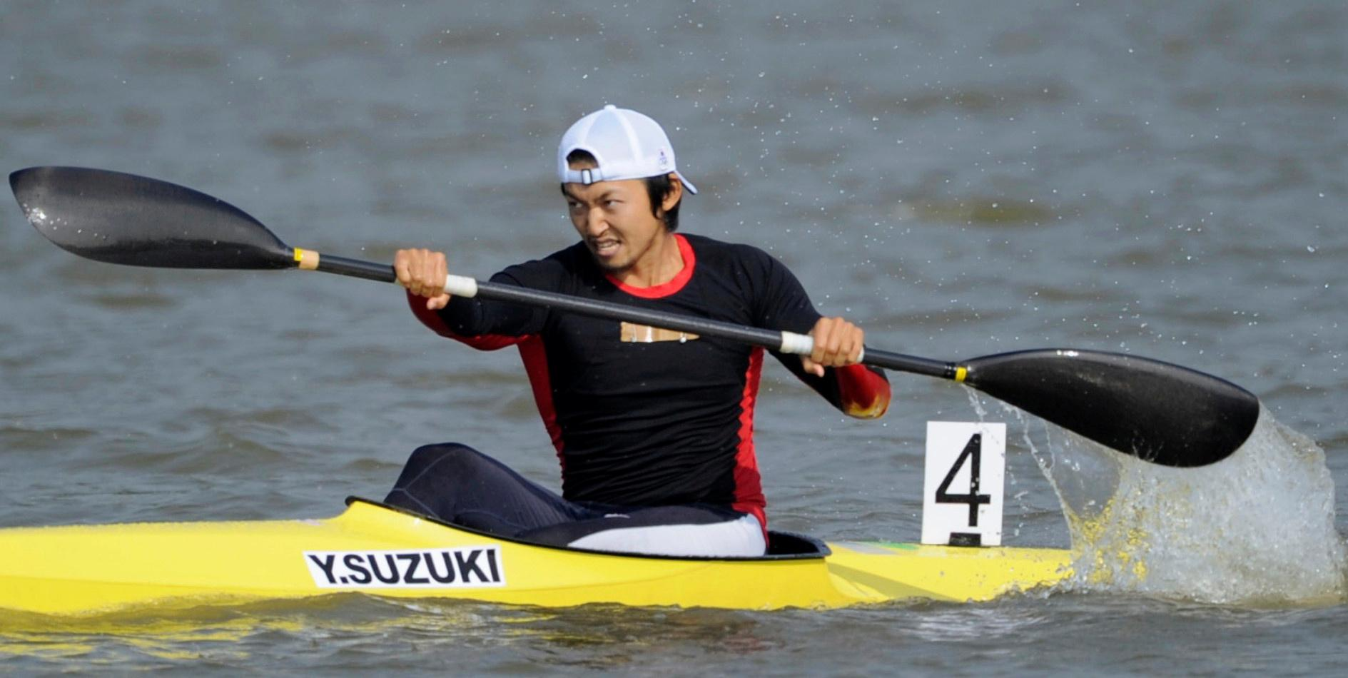Japanese Kayak