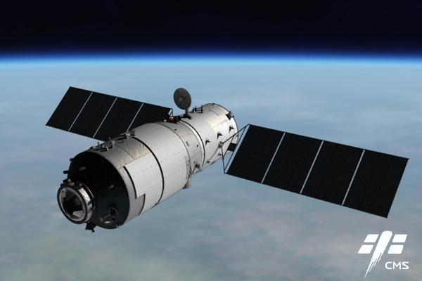 Chinas space lab Tiangong 2 destroyed in controlled fall to earth