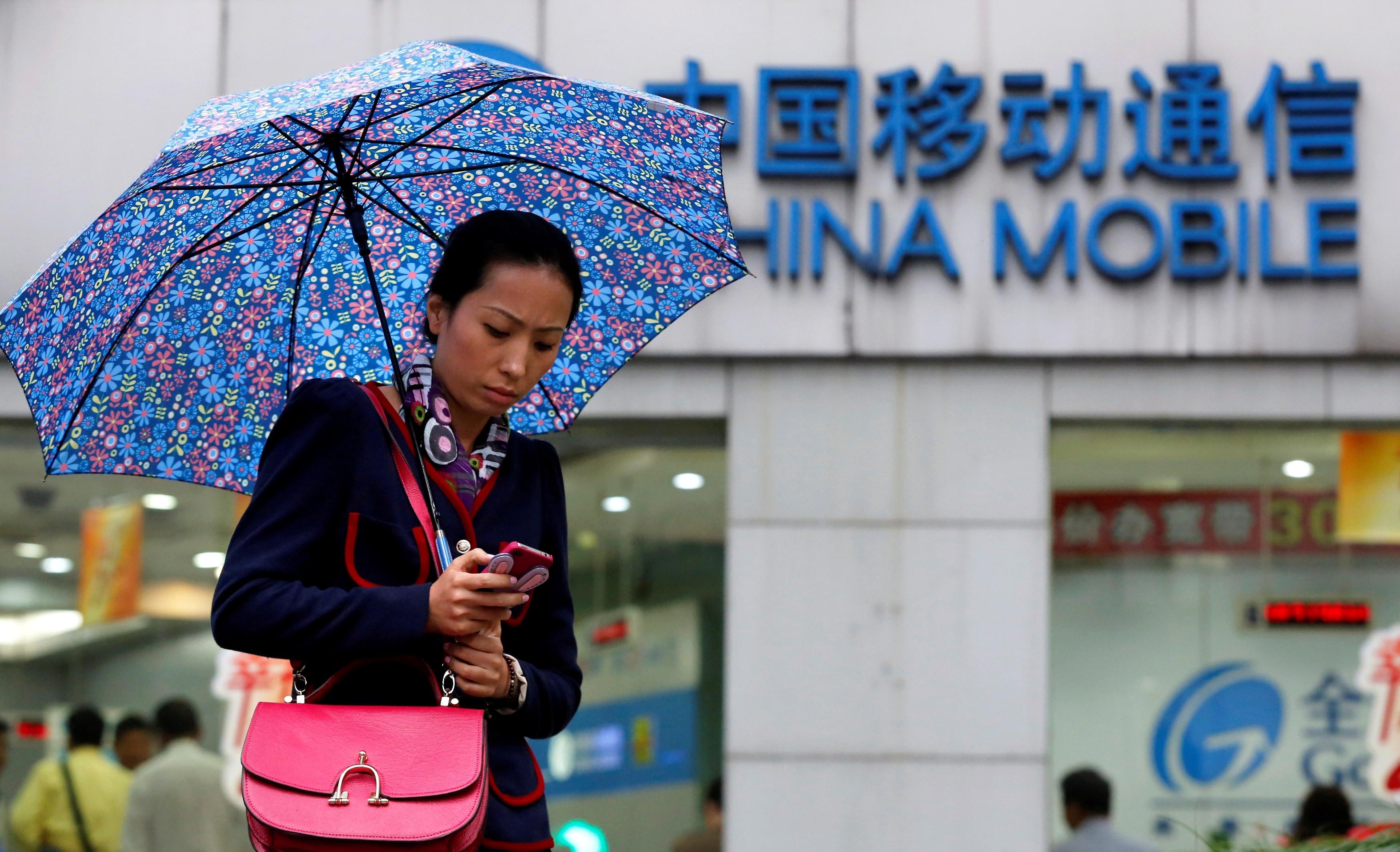 Trump administration recommends against allowing China Mobile access to U.S.  market