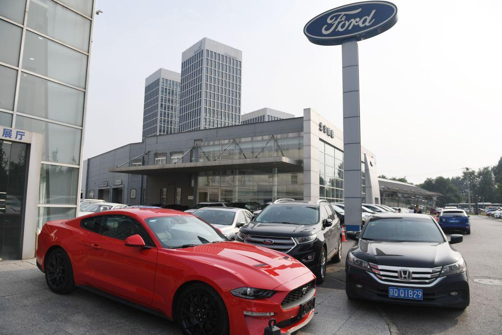 Ford to cut 7,000 jobs by August, including 900 this week