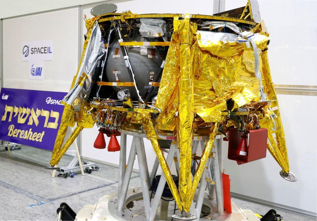Israel shoots for moon with privately funded spacecraft