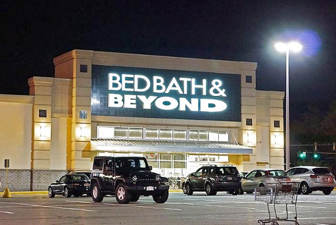 Bed Bath & Beyond to close 60 stores
