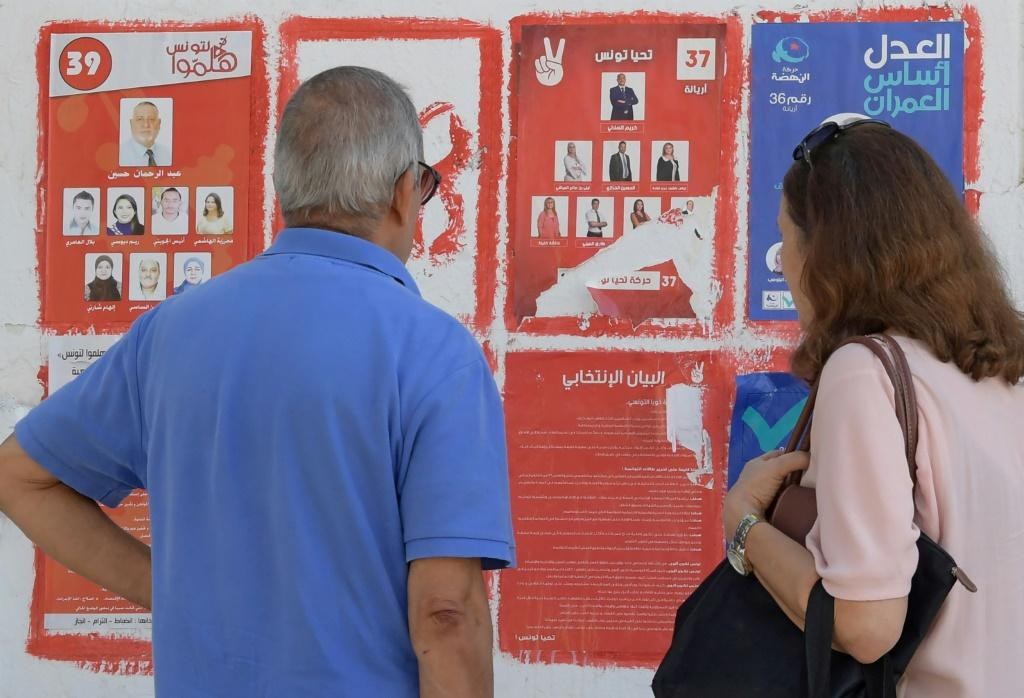 Tunisians vote Sunday in the country's third parliamentary election since the 2011 revolution two weeks after the first round of a presidential poll that swept aside political parties in favour of independent candidates