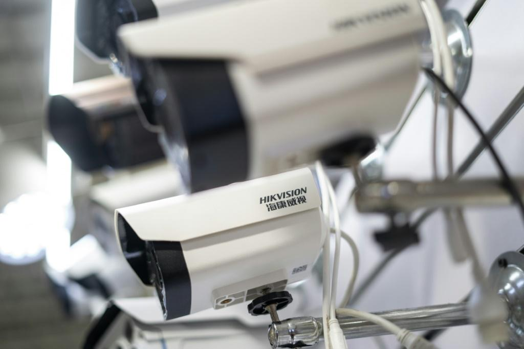 Hikvision is one of the world's largest suppliers of surveillance equipment