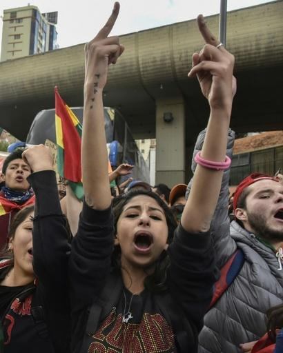 Bolivia braced for a general strike on Tuesday hours after violence broke out in several cities when the main opposition candidate rejected presidential election results