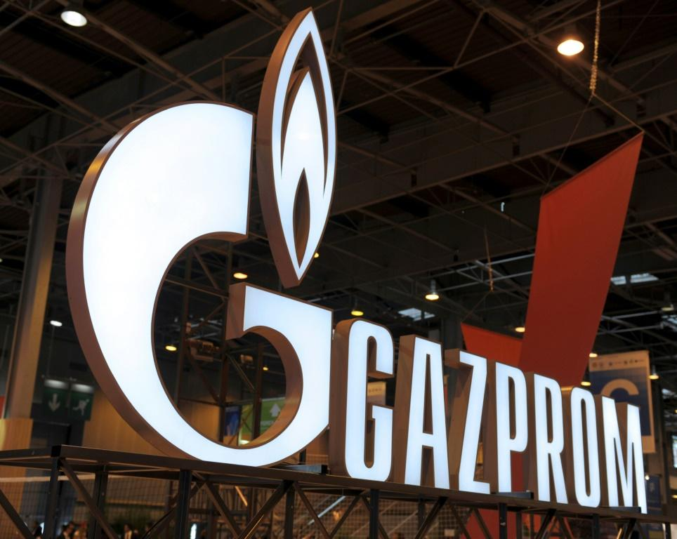 """PGNiG said it had notified Gazprom about its """"intent to terminate"""" a long-term so-called Yamal contract"""