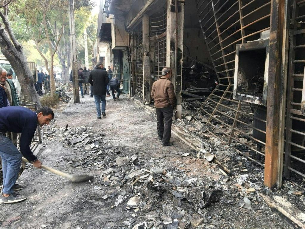 This bank was set ablaze by protesters in Iran's central city of Isfahan
