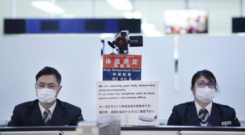 Japan has put forward screening measures at. their airports after four cases of the deadly virus detected